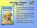 no dogs allowed by bill wallace