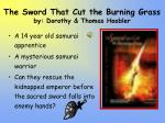 the sword that cut the burning grass by dorothy thomas hoobler