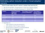 estimating carbon reduction under a broad adoption scenario