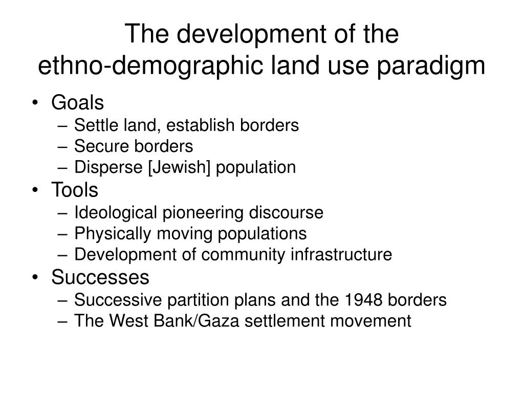 The development of the