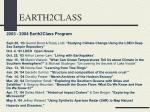 earth2class2