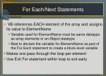 for each next statements