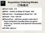 acquisition ordering modes