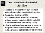 centralized selection model