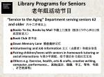 library programs for seniors