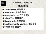 outreach services