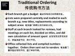 traditional ordering