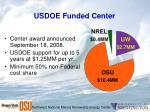 usdoe funded center