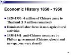 economic history 1850 195021