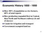 economic history 1850 19508