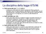 la disciplina della legge 675 96