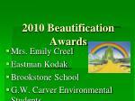 2010 beautification awards