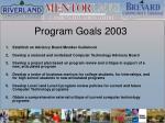 program goals 2003