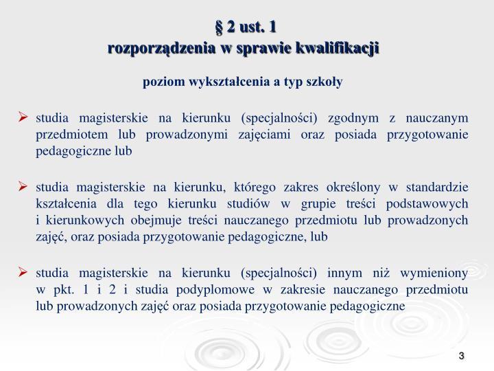 2 ust 1 rozporz dzenia w sprawie kwalifikacji