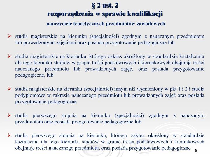 § 2 ust. 2