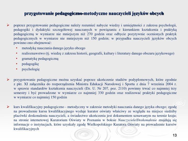 przygotowanie pedagogiczno-metodyczne nauczycieli języków obcych
