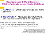 developmental differentiation of children s beliefs across middle childhood