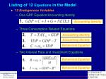 listing of 12 equations in the model