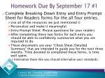 homework due by september 17 1