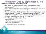 homework due by september 17 21