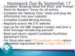 homework due by september 17