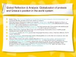 global reflection analysis globalization of protests and greece s position in the world system