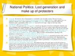 national politics lost generation and make up of protesters