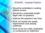 hcahps hospital position