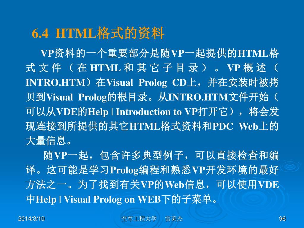 6.4  HTML