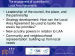 the engagement of councillors in local area agreements