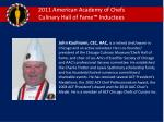 2011 american academy of chefs culinary hall of fame inductees1