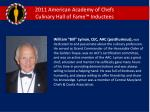 2011 american academy of chefs culinary hall of fame inductees4