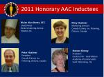 2011 honorary aac inductees