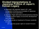 divided interpretations in japanese politics of japan s korean legacy