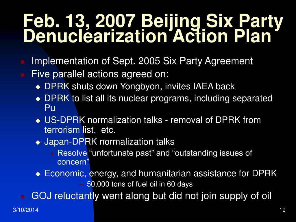 Feb. 13, 2007 Beijing Six Party Denuclearization Action Plan