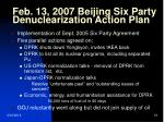 feb 13 2007 beijing six party denuclearization action plan