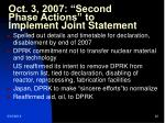 oct 3 2007 second phase actions to implement joint statement