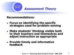 assessment theory