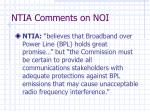 ntia comments on noi