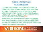 summer academy or other program
