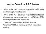 water cerenkov r d issues