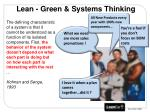 lean green systems thinking