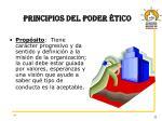 principios del poder tico