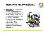 principios del poder tico2