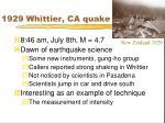 1929 whittier ca quake
