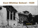 east whittier school 1929
