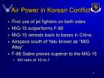 air power in korean conflict