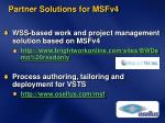 partner solutions for msfv4