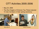 ott activities 2005 20062