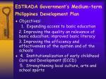 estrada government s medium term philippines development plan
